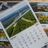 Kalendarz-2020-11-17-1-1024x682